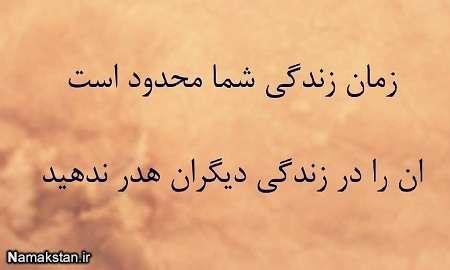 ضرب المثل های ایرانی,ضرب المثل های خارجی,عکس نوشته ضرب المثل
